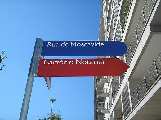 Lisboa 2007: A puta Rúa Moscavide